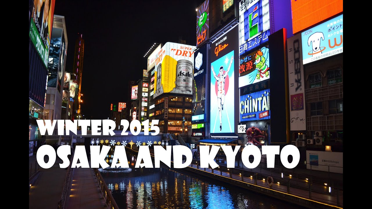 osaka and kyoto japan winter tour youtube. Black Bedroom Furniture Sets. Home Design Ideas