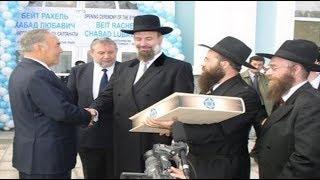 В Казахстане предложили построить столицу для евреев. Новости от 18.05.2018
