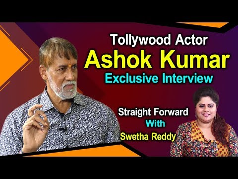 Tollywood Producer And Actor Ashok Kumar Exclusive Interview | Straight Forward With Swetha Reddy