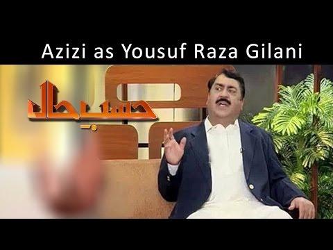 Azizi as Yousuf Raza Gilani | Hasb-E-Haal | 21 Mar 2015