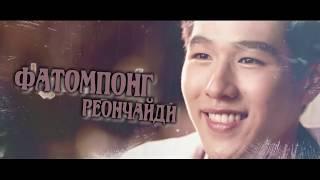 Дорама Мой тайный друг | My Secret Friend/ 1 серия