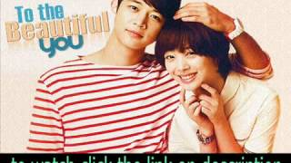 To the beautiful you june 17