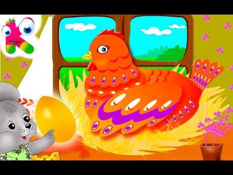 Курочка Ряба. Сказки в Красках. Сказки для детей. Развивающее видео для детей. StarMediaKids