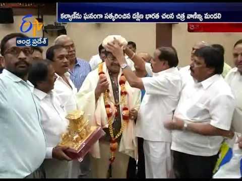 Telugu film producer C Kalyan nominated | Vice-President of International Film Producers Council