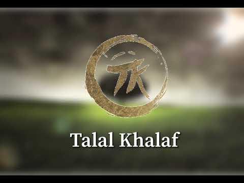 طلال خلف -  الوصول والحصول على السلام والسكينة (حلقه١) - Talal Khalaf