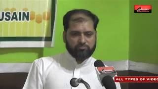 Maualana Ahtesham Raza Sahab | Taqseem Eidi | Zainab Classes Juhi Kanpur | 29th Ramzan 2018