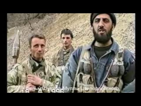 Чечня 1996 г Памяти Ютаева Магомеда из Шалажи.Фильм Саид Селима.