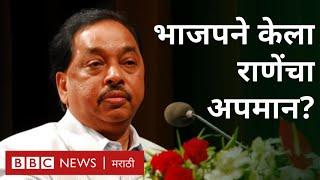 नारायण राणे: नितेश राणेंचा प्रवेश आणि भाजपच्या वागणूकीवर म्हणाले... | Narayan Rane on Nitesh and BJP