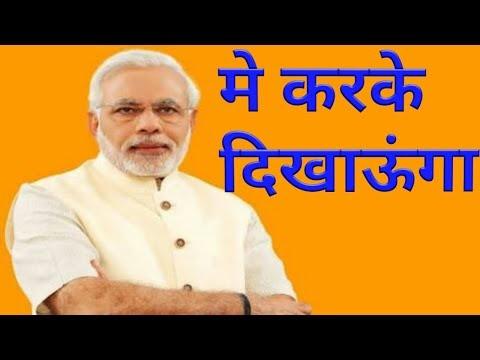 PM Narendra Modi Full Speech | JNPT Port Foundation |  Raigad Maharashtra |