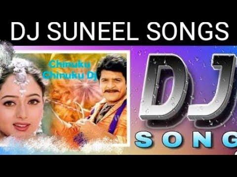 Chinuku Chinuku Andelatho Challgenge Dance Mix DJ Suneel Sirthali exported 0