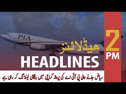 ARY News Headlines   PIA flight makes emergency landing in Karachi   2 PM   20 Feb 2020