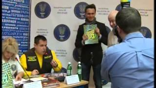 Презентация книги рекордов Украины