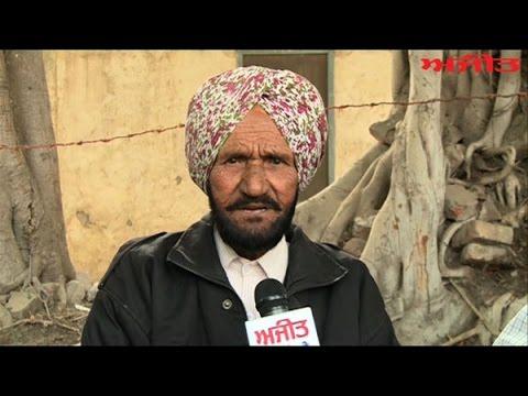 Interview with Amar Singh Tansen (Old Folk Singer) on Ajit Web Tv.