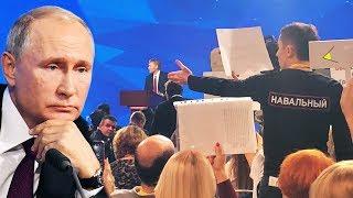 Вся пресс-конференция Путина за 3 минуты и огромный штраф координатору штаба Навального
