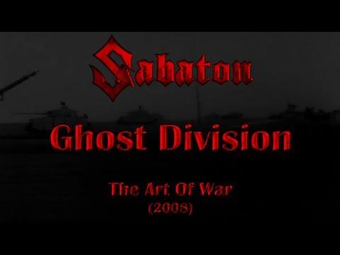 Sabaton - Ghost Division (Lyrics English & Deutsch)