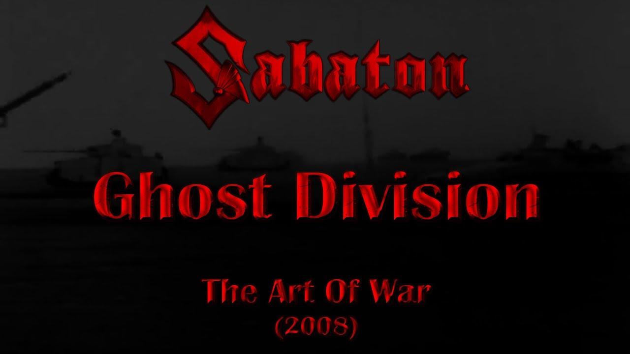sabaton ghost division lyrics english deutsch youtube. Black Bedroom Furniture Sets. Home Design Ideas
