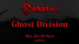 Download Sabaton - Ghost Division (Lyrics English & Deutsch) Mp3 and Videos