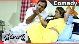 Blade Babji Telugu  Movie    Sayali Bhagat & Brahmanandam Hilarious Comedy     Allari Naresh