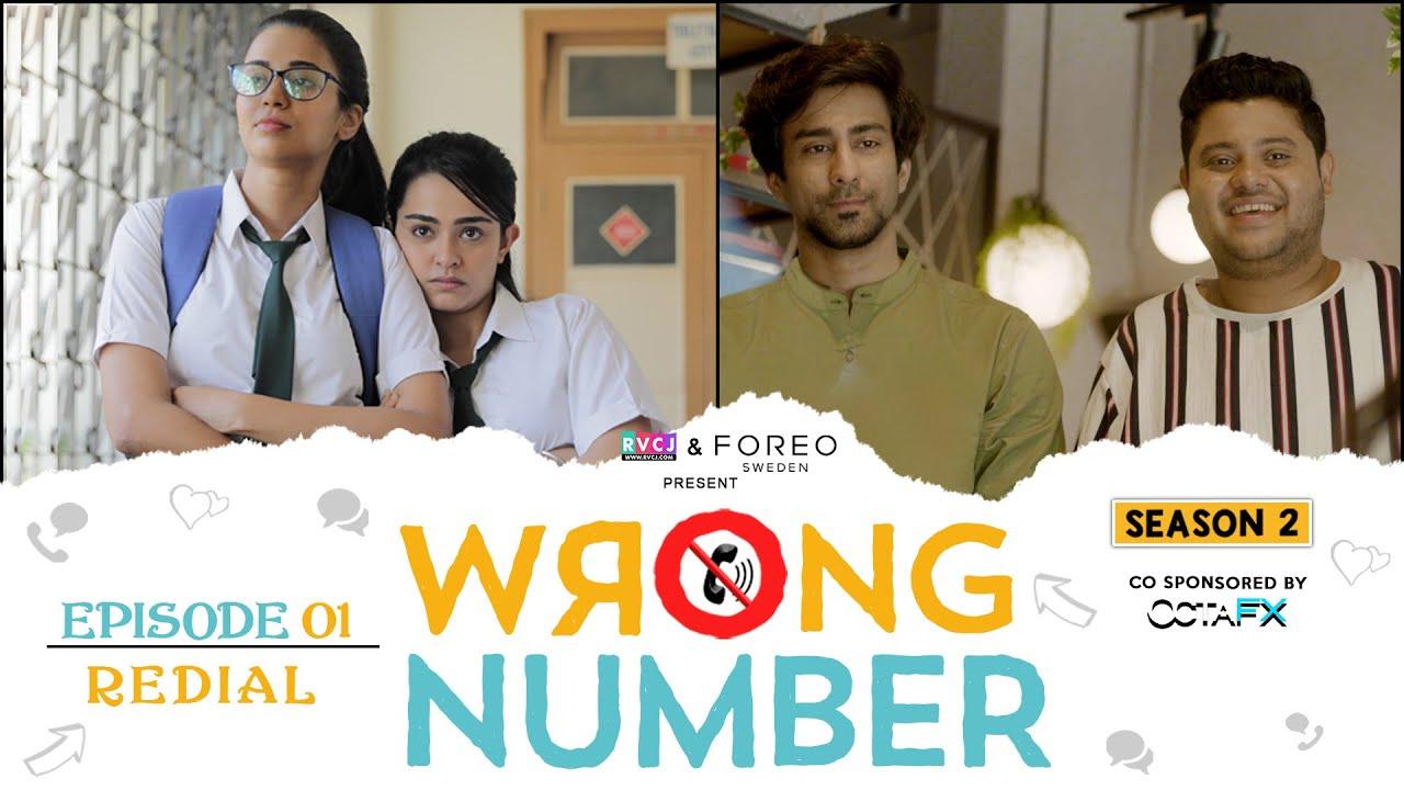Wrong Number | S02E01 - Redial | Ft. Apoorva, Ambrish, Badri, Anjali & Parikshit | RVCJ Originals