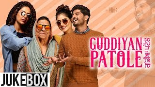 Guddiyan Patole (Video Jukebox) | Gurnam Bhullar | Sonam Bajwa | Guddiyan Patole | New Songs 2019