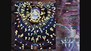 Touhou 14: Double Dealing Character - Extra Stage
