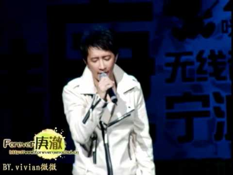 [Forever庚澈] 100924 HanGeng at Ningbo Fanmeeting ~ SAY NO