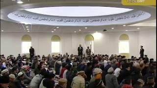 Turkish Friday Sermon 27th April 2012 - Islam Ahmadiyya