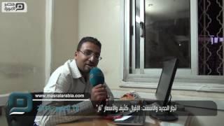مصر العربية | تجار الحديد والأسمنت: الإقبال كثيف والأسعار
