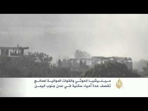 المقاومة بعدن تسيطر على موقع خط إمداد للحوثيين