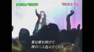 Repeat youtube video 【貴重映像】 昭和アイドル~松田聖子1(パンツ丸見えバージョン1995)