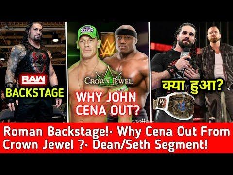 Roman Reigns Backstage On Raw ! Dean/Seth Segment ! John Cena Returns ! WWE Raw highlights