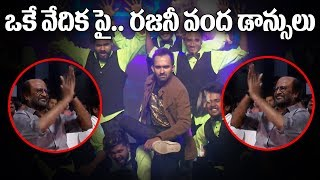 Dhee Yash Yashwanth Super Dance for Rajinikanth Kaala Pre Release Event Y5 tv