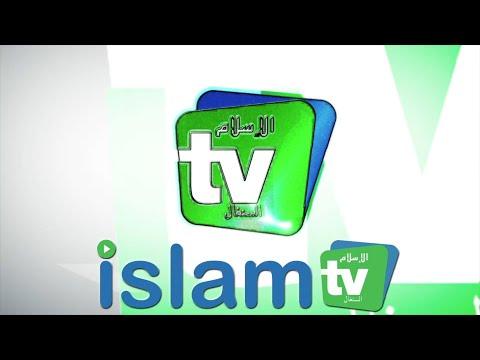 Tafsir 20-02-2019 - Sourate 009 (Tawbah) Versets 073 à 086 par Imam Hassan SARR