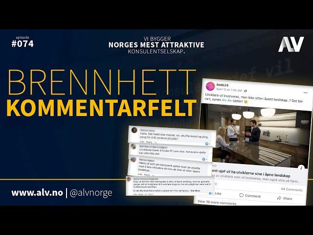 BRENNHETT KOMMENTARFELT |ALV#074
