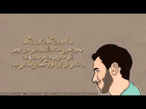 و الأغنية دى حرامRemix YouTube