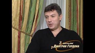Немцов: За зарплату 500 рублей я очень благодарен Рональду Рейгану