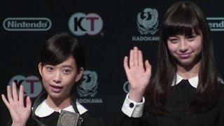 中条あやみ、森川葵、安里麻里監督/『劇場版 零~ゼロ~』メディアミッ...