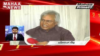 Mahaa Prime @7 Pm: Navi Decision On AP Secretariat In Millennium Tower Vizag