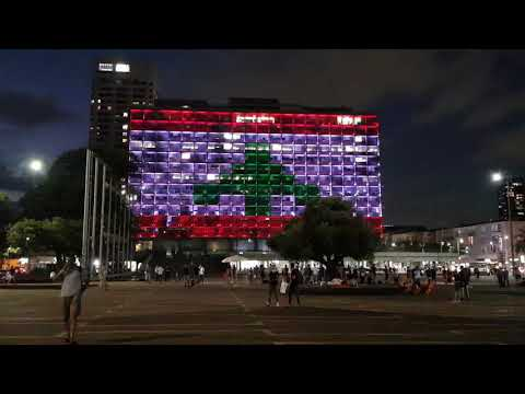After Blast, Tel Aviv City Hall (Israel) To Light Up As Lebanese Flag In Solidarity
