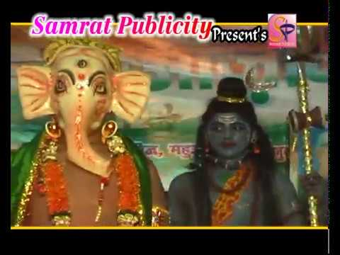 Paiya ke chhaiya me rakhi ye Ganesh ji....raua ke jay ho rauya bapo ke jay..Program by Satyam Sameer