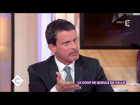 Le coup de gueule de Manuel Valls - 16/11/2017