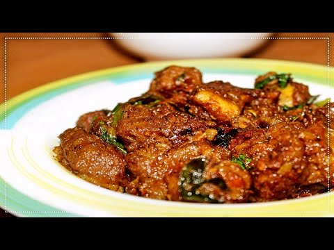 Spicy Mutton Fry - Andhra Style Recipe - Indian Kitchen Foods