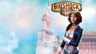 Just Chatting / BioShock Infinite / СЮЖЕТ подъехал #2