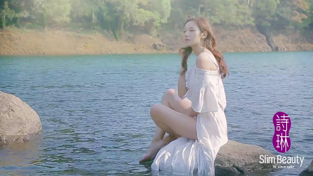 詩琳美容x倪晨曦「自然而然」2016廣告拍攝花絮 #joinelva - YouTube