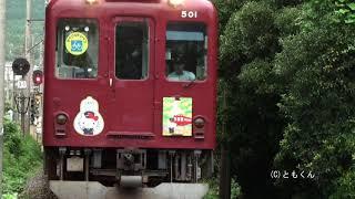 養老鉄道 2019/09撮影 ハローキティラッピング電車