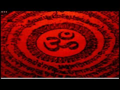 Eternal Om   Ananda Giri