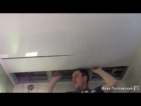Монтаж пластиковых панелей на потолок своими руками видео