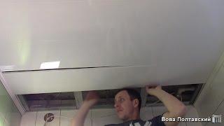 Монтаж пластиковых панелей на потолок(Я ВКонтакте - https://vk.com/kovalenkovova Мой профильный канал - http://www.youtube.com/masterkladki Мой Periscope ..., 2016-02-28T13:23:01.000Z)
