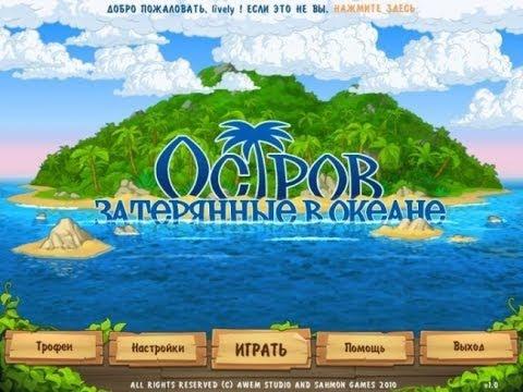 Island Castaway:Затерянный Мир - for Android GamePlay