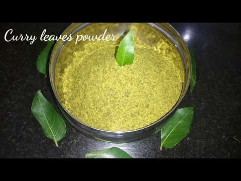 Curry leaves powder for rice | curry leaves chutney | कडीपत्त्याची चटणी